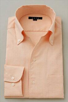 [表單穩定形狀記憶義大利領襯衫男士襯衫襯衫 Y 襯衫、 緊適合的溢價棉花隊長襯衫紐扣顏色牛橙色苗條纖細襯衫免燙商務襯衫