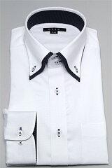 下衿からチラッと覗く別生地がアクセント!シャツで目を惹くならコレ!クールな2枚衿の白無地ド...