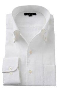 イタリアンカラーシャツ メンズ ドレスシャツ 長袖 ワイシャツ ホワイト 白 ボタンダウンシャツ ビジネスシャツ カッターシャツ おしゃれ Yシャツ 高級 | イタリアンカラー シャツ ビジネス クールビズ 夏 涼しい スリム ボタンダウン 白シャツ トールサイズ 夏用 冷感 無地