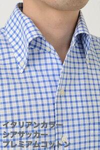 イタリアンカラー ドレスシャツ   ワイシャツ メンズ ブルー 青 おしゃれ 長袖 カッターシャツ 綿100% スリム ビジネスシャツ Yシャツ OZIE カジュアル タイトフィット コットンシャツ 高級 ビジネスワイシャツ 春 夏 旦那 彼氏 男性 シャツ