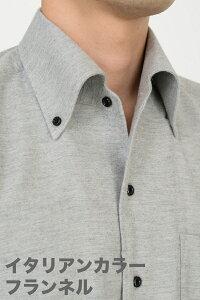 イタリアンカラー ドレスシャツ | ワイシャツ メンズ おしゃれ 長袖 カッターシャツ 綿100% スリム ビジネスシャツ グレー Yシャツ OZIE フランネル カジュアル タイトフィット コットンシャツ 高級 ビジネスワイシャツ 冬用 バレンタイン 旦那 彼氏 男性 シャツ