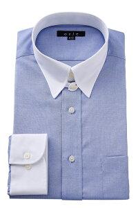 ドレスシャツ 長袖ワイシャツ | シャツ メンズ ワイシャツ ブルー 青 タブカラー ビジネス ノーアイロン 綿100% 長袖シャツ おしゃれ 形態安定 スリム ビジネスシャツ 細身 カッターシャツ Yシャツ オックスフォード 形状記憶 敬老の日 プレゼント 高級 クレリックシャツ
