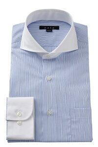ドレスシャツ 長袖 ワイシャツ 長袖シャツ ホリゾンタルカラーシャツ ブルー 青 スリム ビジネスシャツ メンズ おしゃれ Yシャツ| ホリゾンタルカラー ビジネス カッターシャツ ホリゾンタル ストライプ 高級 綿100% フォーマル ノーネクタイ 大きいサイズ ストライプシャツ