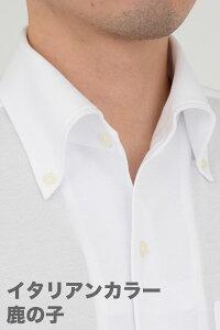 ビズポロ ニット   ワイシャツ イタリアンカラー メンズ シャツ 高級 ビジネス おしゃれ ドレスシャツ ボタンダウンシャツ 長袖 ポロシャツ カッターシャツ ニットシャツ スリム トールサイズ ノーアイロン Yシャツ 大きいサイズ 白 冷感 無地