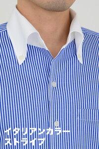 ビズポロ   ワイシャツ メンズ イタリアンカラー シャツ ブルー 青 クレリックシャツ 高級 ドレスシャツ ビジネス ボタンダウンシャツ 長袖 ポロシャツ クールビズ カッターシャツ ストライプ ビジネスシャツ yシャツ ニットシャツ ノーアイロン 夏用 夏 涼しい 大きいサイズ