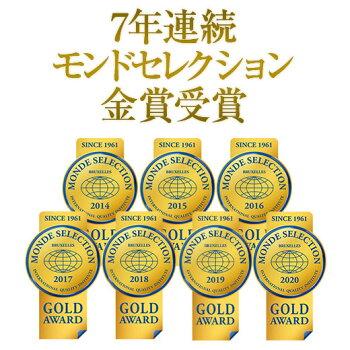 7年連続モンドセレクション金賞受賞