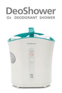 デオシャワー【 家庭用オゾン水生成器 】デオシャワーならオゾン水がすぐに利用 家庭用オゾンシ...