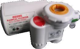 家庭用オゾン水生成器オゾンラジカルクラスターRG70(低濃度オゾン水生成器)