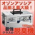 ������������1000FR���������GWD-1000FR����1000