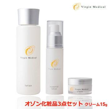 にきびやアトピーにオゾン化粧品3点セットヴァージンメディカルクリーム