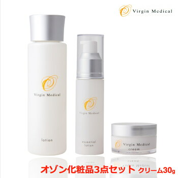 お得なオゾン化粧品ヴァージンメディカルクリーム増量(30g)3点セット