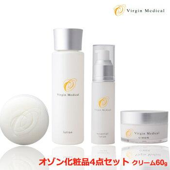 お得なオゾン化粧品クリーム増量(60g)4点セット