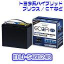 【P3倍確定】EHJ-S46B24R GS YUASA ジーエスユアサ トヨタ系...