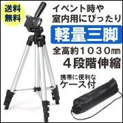 ビデオカメラ デジカメ