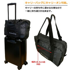 キャリーオンバッグ折りたたみバッグトラベルショルダーバッグボストンバッグ旅行機内持ち込み軽量修学旅行スポーツ15L