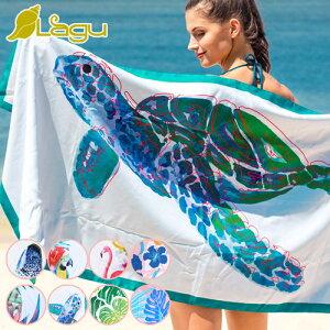 【あす楽対応】 Lagu 砂がつかない ビーチブランケット Pintadosシリーズ レジャーシート ビーチタオル 海水浴 ビーチ ピクニック 海 おしゃれ 速乾性 ラグ 大伴 サーフィン