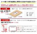 GEXクリアLEDリーフグロー(フトアゴ リクガメ 水槽 セット 保温 カメ ライト) 3