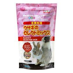 スドーウサギのセレクトミックス850g