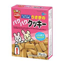 マルカンうさぎのパクパククッキー85g×2袋