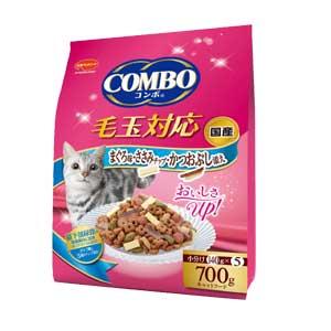 日本ペットミオコンボ毛玉対応マグロ味700g(猫ドライフード  キャットフード カリカリ)