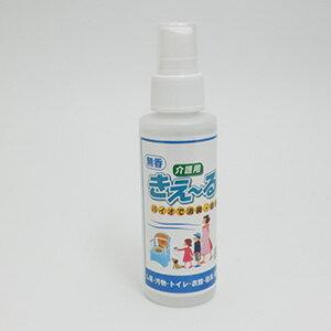 環境ダイゼンきえーる介護用ミニスプレー100ml消臭スプレー