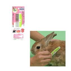 ドギーマンハヤシウサギの両目グシ【メール便164円OK】【レターパックプラスOK】