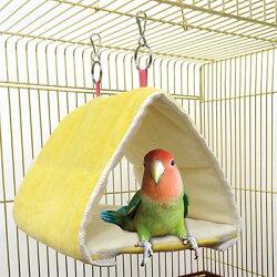 マルカンMB−121鳥たちの寝床三角ハウスL1個【メール便164円OK】【レターパックプラスOK】