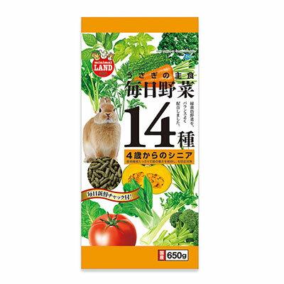 マルカンML−40毎日野菜14種シニア650g(うさぎ ハムスター リス モルモット おやつ やどかり フード)
