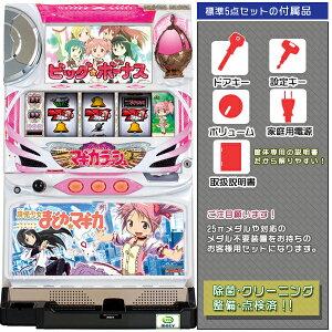 パチスロ実機魔法少女まどか☆マギカ「メインパネル」標準5点セット