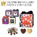 【お徳用】ホワイトチョコラングドシャ30枚