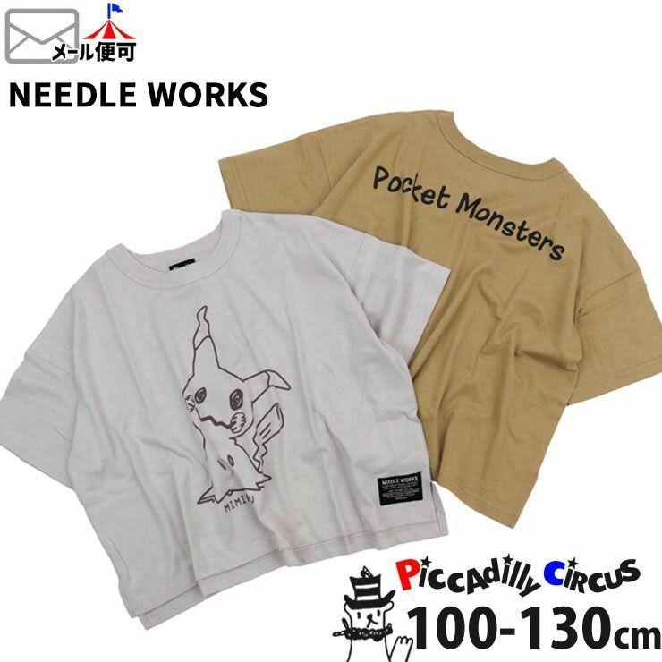 トップス, Tシャツ・カットソー  NEEDLE WORK T 2121182 100cm 120cm T