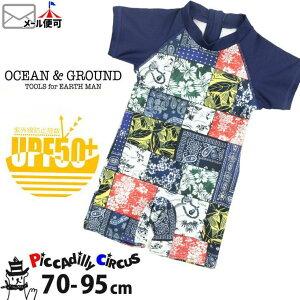 c77553c436a OCEAN&GROUND(オーシャン&グラウンド)水着(グレコ/パッチワーク)【1812803b】