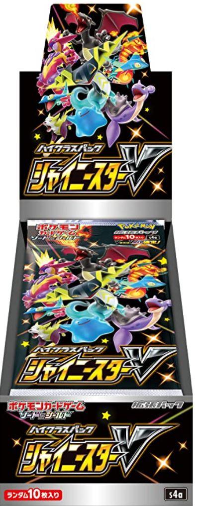 トレーディングカード・テレカ, トレーディングカードゲーム  V BOX