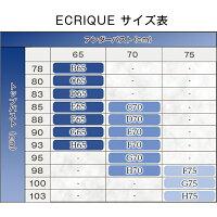 ECRIQUEBraエクリークブラサイズ表