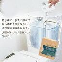 洗剤 通販
