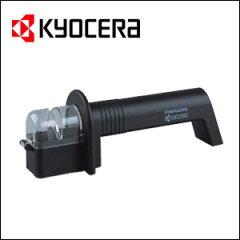 ☆京セラ セラミック ロールシャープナー 包丁研ぎ器 RS-20-FP キッチン用品 調理・製…