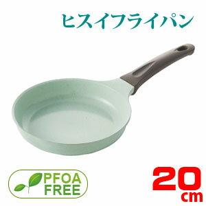 ☆ IH 支援玉陶瓷鍋 20 釐米日本未發行的玉塗層硬度 9 天然石材陶瓷遠紅外線效應樂天購物生活更容易城