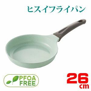 ☆ IH 支援玉陶瓷鍋 26 釐米日本未發行的玉塗層硬度 9 天然石材陶瓷遠紅外線效應樂天購物生活更容易城