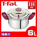 ☆ティファール T-fal 圧力鍋 クリプソ アーチ タイマー 6L◇...