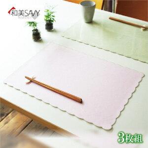 和紙でできたランチョンマット