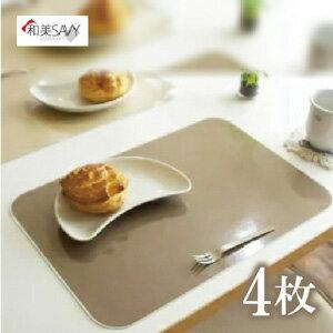 ランチョン アジアン ビニール プラスチック テーブル