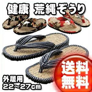 分佈在 ☆ 健康拖鞋涼鞋涼拖製成的繩子在日本以外的軌道室外為粗糙度繩效果腳穴位腳鞋底按摩竹跺腳影響健康涼鞋商店樂天生活帕夫洛娃-