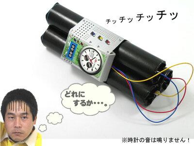 時限爆弾クラッカー【ハラハラドキドキ!パーティークラッカー】