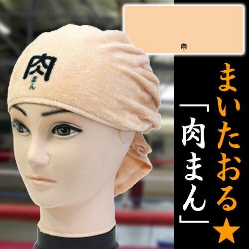 商品合計2万円以上で送料無料!巻きたおる タオル おもしろ雑貨 景品
