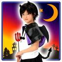 ハロウィーン、ハロウィン衣装、コスチューム、仮装、大人、子供、男の子、女の子♪♪__悪魔く...