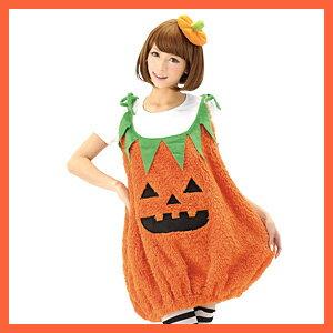 ハロウィーン、ハロウィン衣装、コスチューム、仮装、大人、♪♪__ふわもこパンプキン(衣装:...