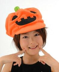 パンプキンキャップ(キッズ)【帽子】 [ハロウィン衣装、ハロウィーン、コスチューム、仮装...