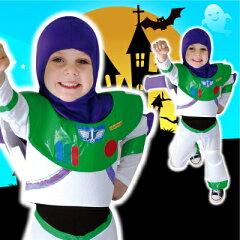 チャイルド バズ ライトイヤー(Mサイズ)(Chld Buzz Lghtyear M)  [ハロウィン衣装、ハロウィーン、コスチューム、仮装、ディズニー、トイ ストーリー、子供、男の子、]【021621】
