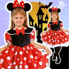 Child Minnie-S(チャイルド・ミニー:子供用S) [ハロウィン衣装、ハロウィーン、コスチュー...