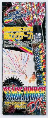【6色スパイダー】ステージスパイダーデラックス(1本入)【散らからないクラッカー】